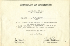 Сертификат от Джима Ленарда-Вайвейшн-1992