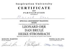 Сертификат от Леонарда Орра-Специальный тренинг по Лидерству-2003