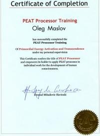 Сертификат процессора по энергетической терапии ПЭАТ Живорада Славинского-2007